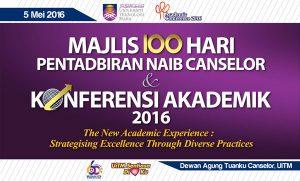 Majlis 100 Hari Pentadbiran Naib Canselor dan Konferensi Akademik 2016