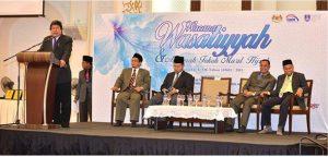 Foto Program Wacana Wasatiyyah & Anugerah Tokoh Maal Hijrah 1436H/2015 Peringkat UiTM