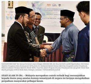 Wasatiyyah: Malaysia model terbaik – Laporan Utusan Malaysia