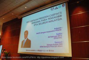 FOTO : SEKITAR PROGRAM PERJUMPAAN CUEPACS BERSAMA PARA PENTADBIR IPTA SELURUH MALAYSIA