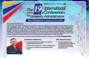 International Conference for University Administrators (ICUA)