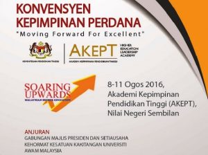 "KONVENSYEN KEPIMPINAN PERDANA ""Moving Forward For Excellent"""