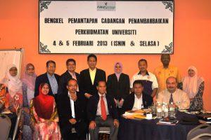 Bengkel Pemantapan Perkhidmatan Universiti
