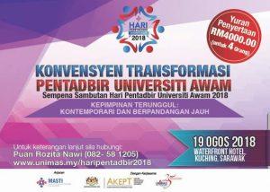 Konvensyen Transformasi Pentadbir Universiti Awam