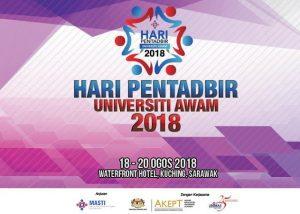 Sambutan Hari Pentadbir Universiti Awam 2018