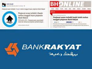PENJAWAT AWAM TERBABIT BANJIR BOLEH MOHON TANGGUH BAYAR PINJAMAN BANK RAKYAT