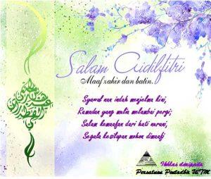 Salam Aidil Fitri, Maaf Zahir dan Batin