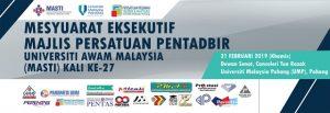 Mesyuarat Eksekutif Majlis Persatuan Pentadbir UA Malaysia (MASTI)