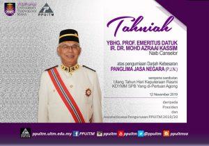 Tahniah Ybhg. Prof. Emeritus Datuk Ir Dr Mohd Azraai Kassim atas pengurniaan Darjah Kebesaran P.J.N
