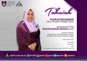 Tahniah! Puan Alfina Dikurniakan Pingat Kesatria Mangku Negara