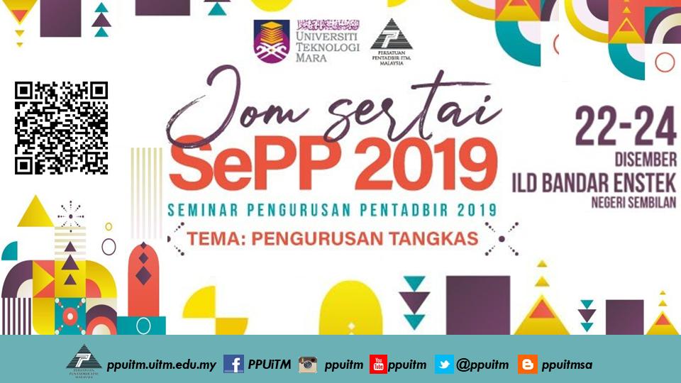 Seminar Pengurusan Pentadbir 2019