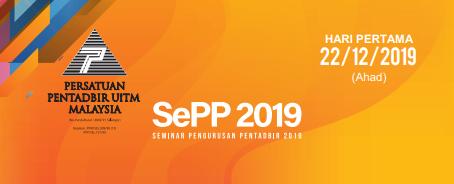 Aturcara Seminar Pengurusan Pentadbir ( SePP)